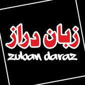 Zuban Daraz icon
