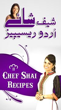 Chef Shai Urdu Recipes poster
