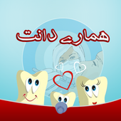 Hamaray Dant (Teeth) icon