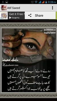 Urdu Shayari Aatif Saeed apk screenshot