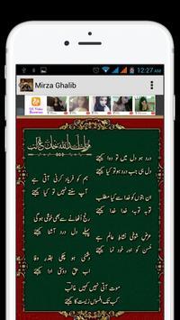 Urdu Poetry Mirza Ghalib apk screenshot