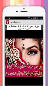 Urdu Love Shayari (Poetry) apk screenshot