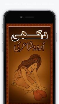 Urdu Sad Shayari (Poetry) poster