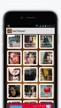 Urdu Sad Shayari (Poetry) apk screenshot