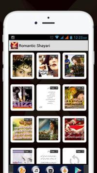 Romantic Urdu Shayari apk screenshot
