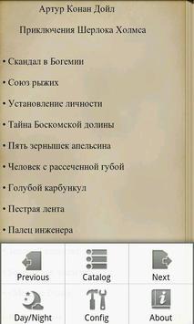 Adventures of Sherlok KholmsRU apk screenshot