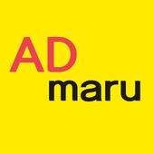 애드마루 icon