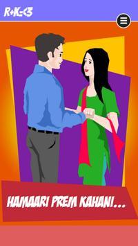 Rohan Weds Khushbu poster