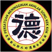 Song Kek Kok icon