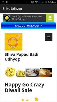 Shiva Udhyog apk screenshot