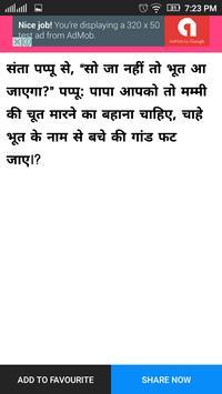 Hindi NonVeg Jokes apk screenshot