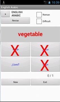 Arabic English Dictionary apk screenshot