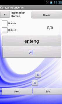 Indonesian Korean Dictionary apk screenshot