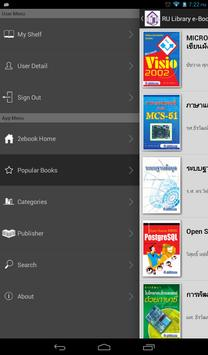 RU Library e-Book apk screenshot
