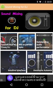 Sound Mixing For DJ apk screenshot