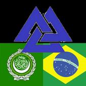 Brazilian Arabic Dictionary icon