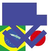 Brazilian Japanese Dictionary icon