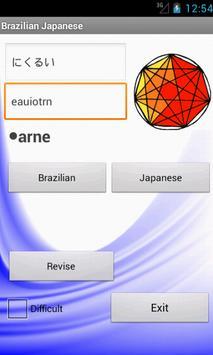 Brazilian Japanese Dictionary apk screenshot