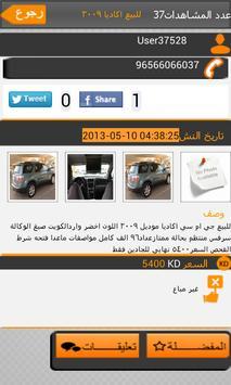 BsAlyoum apk screenshot