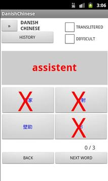 Chinese Danish Dictionary apk screenshot