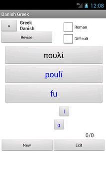 Greek Danish Dictionary apk screenshot