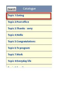 English Thai Dictionary apk screenshot