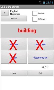 Ukrainian English Dictionary apk screenshot