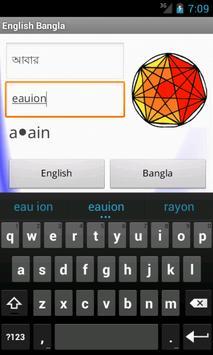 Bangla English Dictionary apk screenshot
