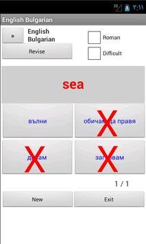 Bulgarian English Dictionary apk screenshot
