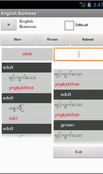 Burmese English Dictionary apk screenshot