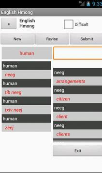 English Hmong Dictionary apk screenshot