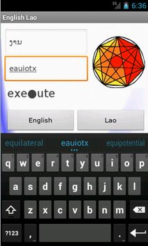 Lao English dictionary apk screenshot