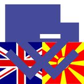 Macedonian English Dictionary icon
