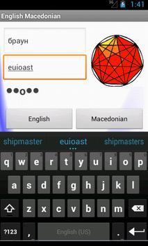Macedonian English Dictionary apk screenshot