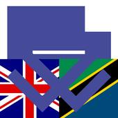 Swahili English Dictionary icon