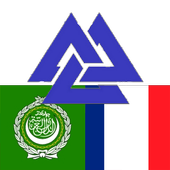 French Arabic Dictionary icon