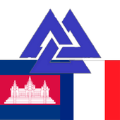 French Cambodian Dictionary icon