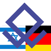 Hebrew German Dictionary icon