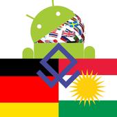German Kurdish Dictionary icon