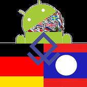 Lao German Dictionary icon
