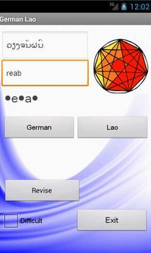 Lao German Dictionary apk screenshot