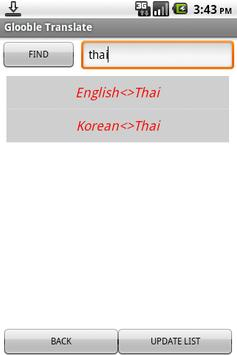 Universal Dictionary apk screenshot