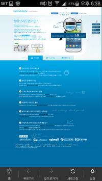 HybridApp apk screenshot