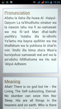 Ayatul Kursi(Bangla & English) apk screenshot