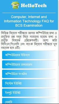 BCS IT Bank (Job Preparation) poster