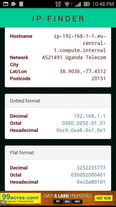 how to find android ip