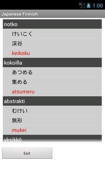 Japanese Finnish Dictionary apk screenshot