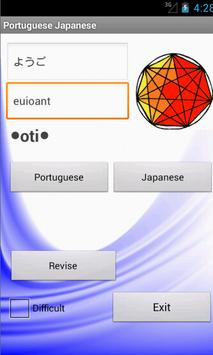 Japanese Portuguese Dictionary apk screenshot