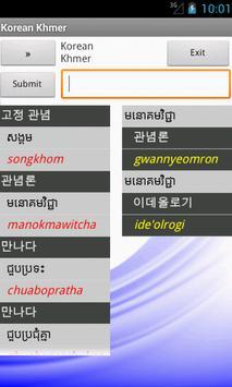 Korean Khmer Dictionary poster
