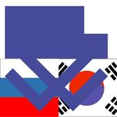 Korean Russian Dictionary icon